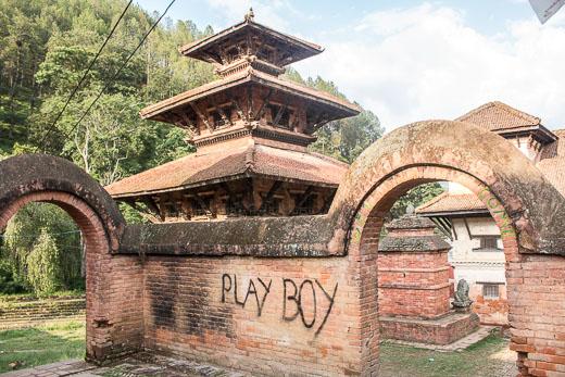 Bansha Gopal Temple