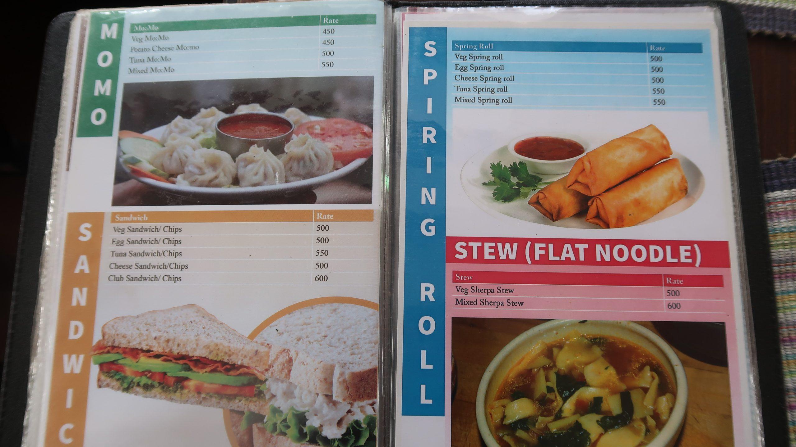 Sample menu for reference