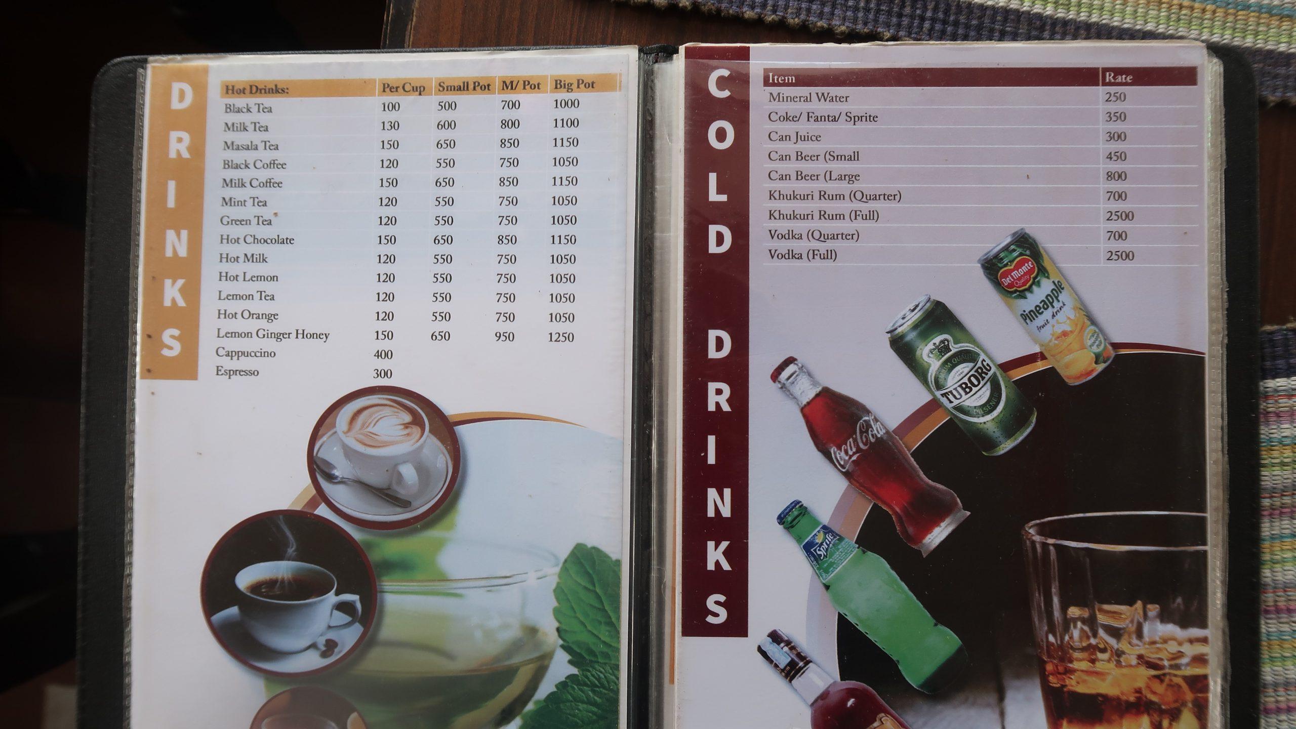 Sample Beverage menu for reference